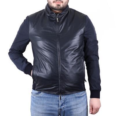 Куртка Baldinini L0288 оптом