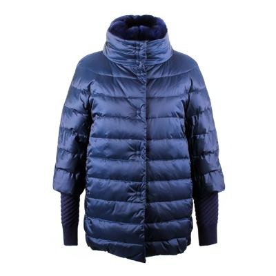 Куртка Baldinini O1002 оптом