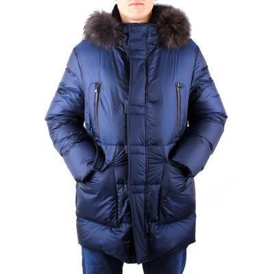Куртка Baldinini O1008
