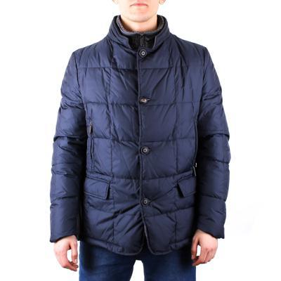 Куртка Baldinini O1011 оптом