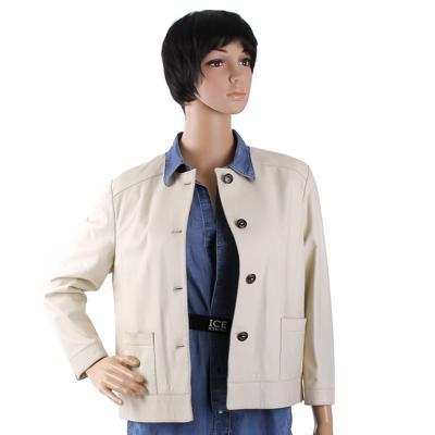 Куртка Baldinini G1049