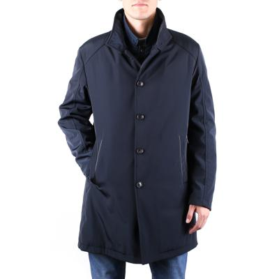 Куртка Gallotti O1483 оптом