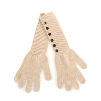 Перчатки Ontek I2327
