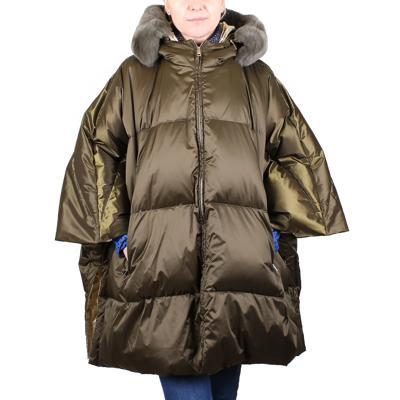 Куртка Gallotti T0449 оптом