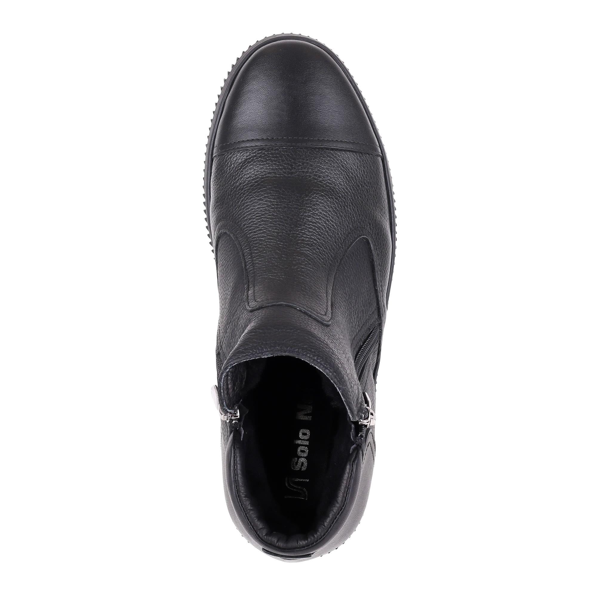 Ботинки Solo Noi V1470